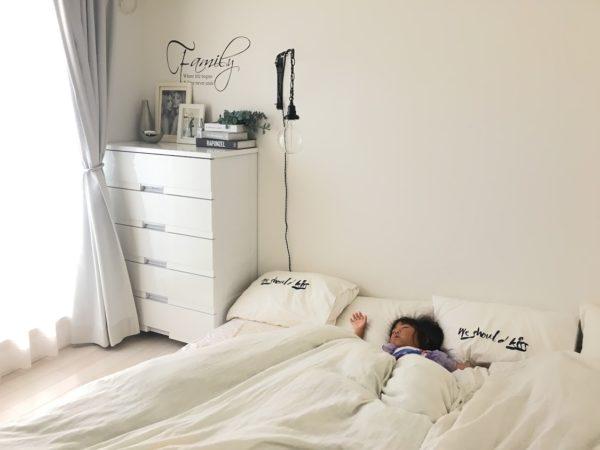 3階建て住宅での子育て*赤ちゃんの寝室は?不便なことや解消 ...